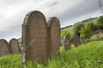 cimetière israélite